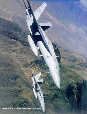 美国战机 香水秋叶